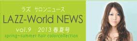 LAZZ-World-NEWS-バーナー画像1